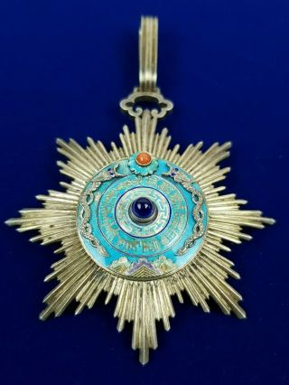 Chinese Order Of The Double Dragon Neck Order,  Medal,  Third Class Second Grade