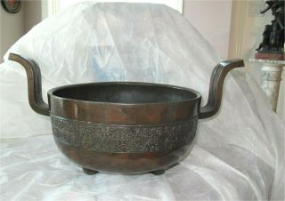Antique Chinese Bronze Censer Ming Dynasty