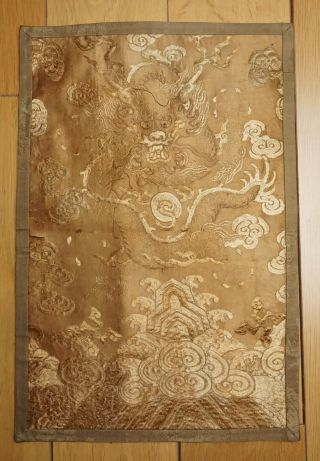 Fine Antique Chinese Qing Dynasty Silk Embroidered Dragon Panel
