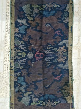 Antique Chinese Imperial Dragon Court Robe Fragment Embroidered Silk Brocade