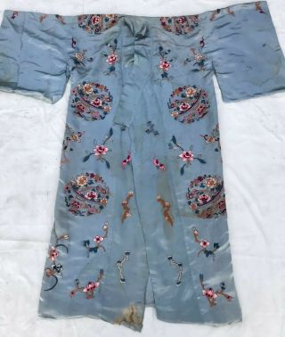 Antique Chinese Qing Dynasty Silk Embroidered Textile Robe | Jacket