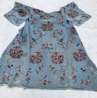 Antique Chinese Qing Dynasty Silk Embroidered textile Robe   Jacket 2