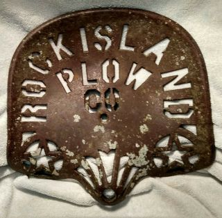Antique Cast Iron Tractor Seat Rock Island Plow Company -