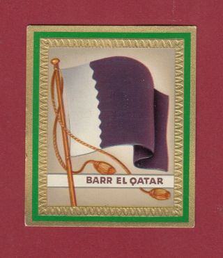 Qatar Flag Banner Embossed Cards 1936