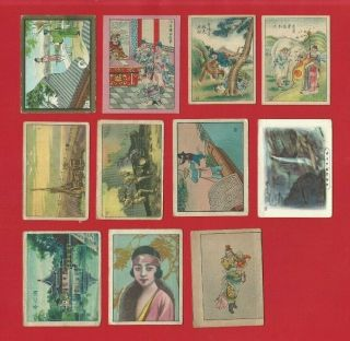 11 X Oriental / Chinese Issue Cigarette Cards - Various Incl Foh Chong (ql03)