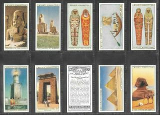 "Wills 1926 Intriguing (world Wonders) Full 50 Card Set "" Wonders Of The Past """