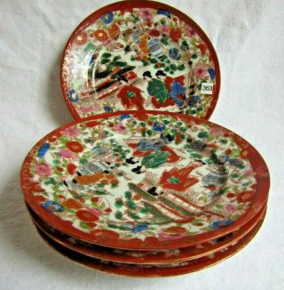 Vintage Geisha Girl Porcelain Small Hand Painted Plates Set Of 4
