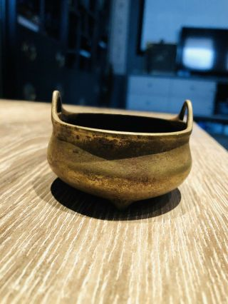 Very Rare Small Antique Chinese Bronze Censer With Handles And Mark