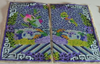 Pair Antique Chinese Rank Badges Vv418