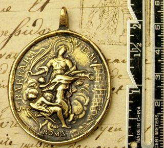 Antique 18th Century St.  Barbara & Catholic Immaculate Conception Bronze Medal