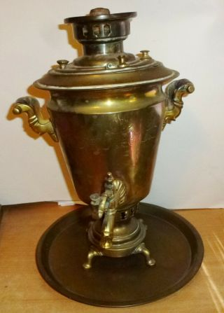 1884 Antique Russian Imperial Tula Samovar With Tray Brass And Maker Marks