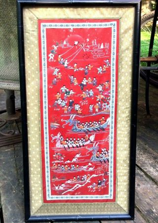 Antique Chinese Silk Embroidery Textile Art Panel Glass & Frame Dragons Children