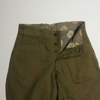 Vtg 1940's Bsa Boy Scouts Of America Lace Up Knickers Button Fly Pants