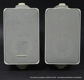 Set 2 Realistic Minimus - 7 White Speakers W/ Attached Mount